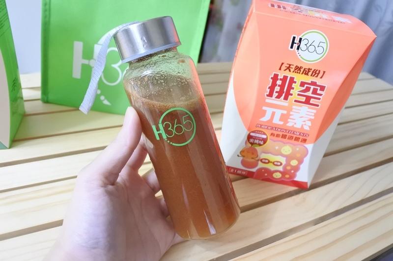 H365 排空元素蜜桃味+菜菜籽15