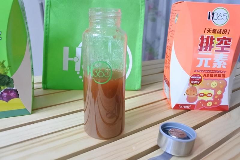 H365 排空元素蜜桃味+菜菜籽16