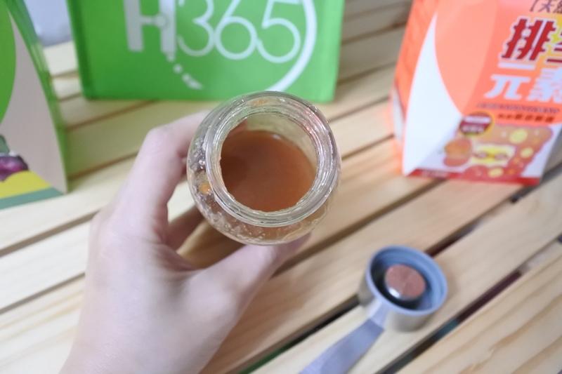 H365 排空元素蜜桃味+菜菜籽17