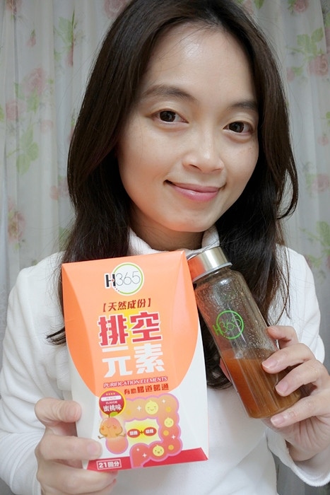 H365 排空元素蜜桃味+菜菜籽11