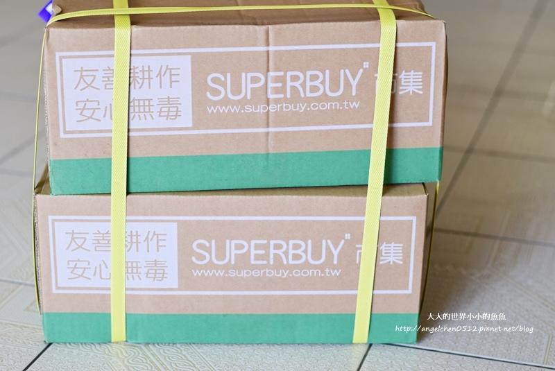 SuperBuy安心水果箱、蔬菜箱3