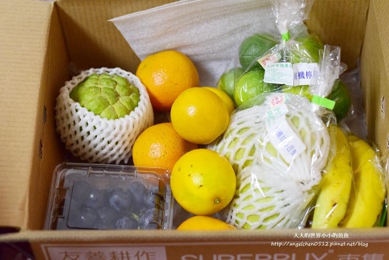SuperBuy安心水果箱、蔬菜箱6