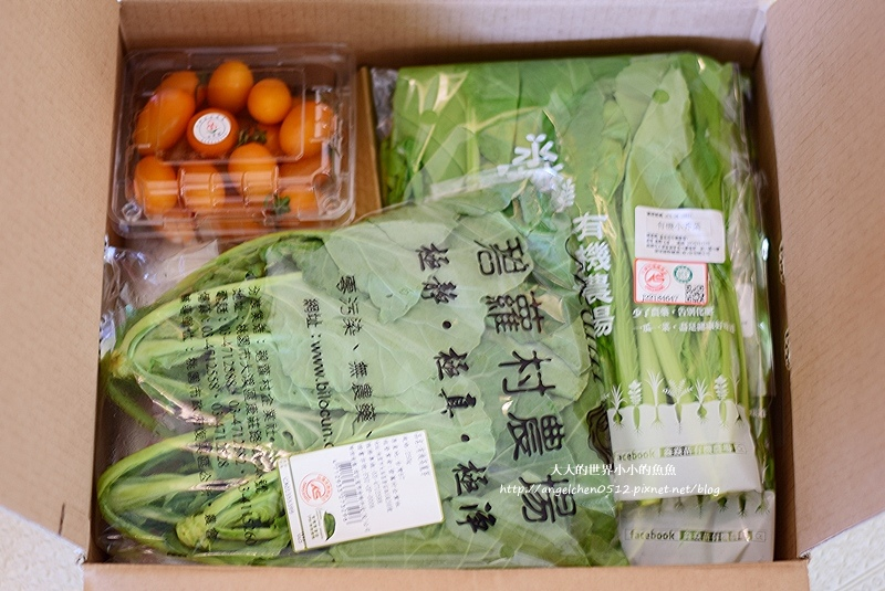 SuperBuy安心水果箱、蔬菜箱4