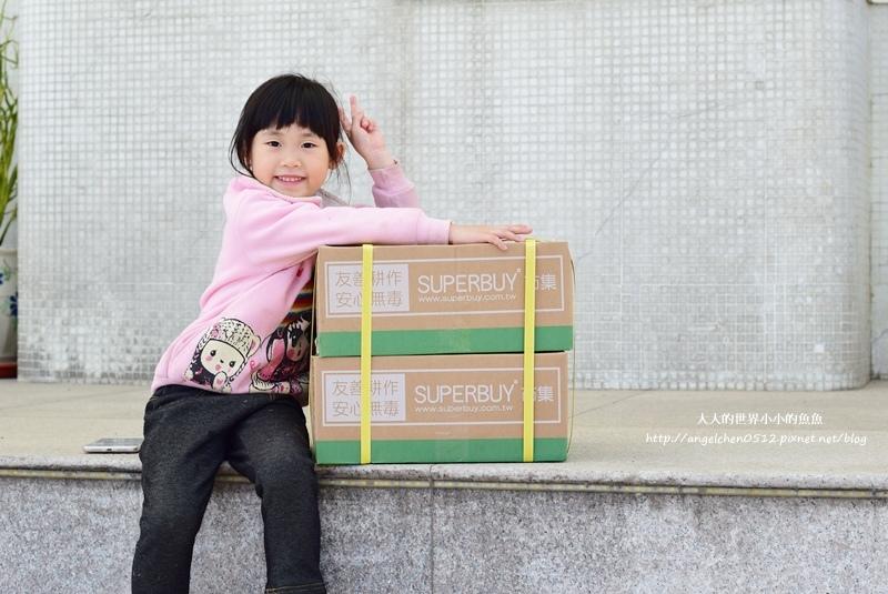 SuperBuy安心水果箱、蔬菜箱1