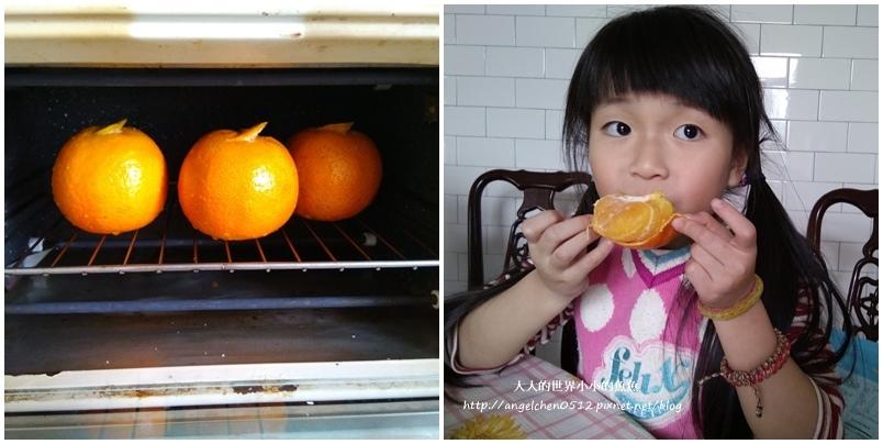 SuperBuy安心水果箱、蔬菜箱7