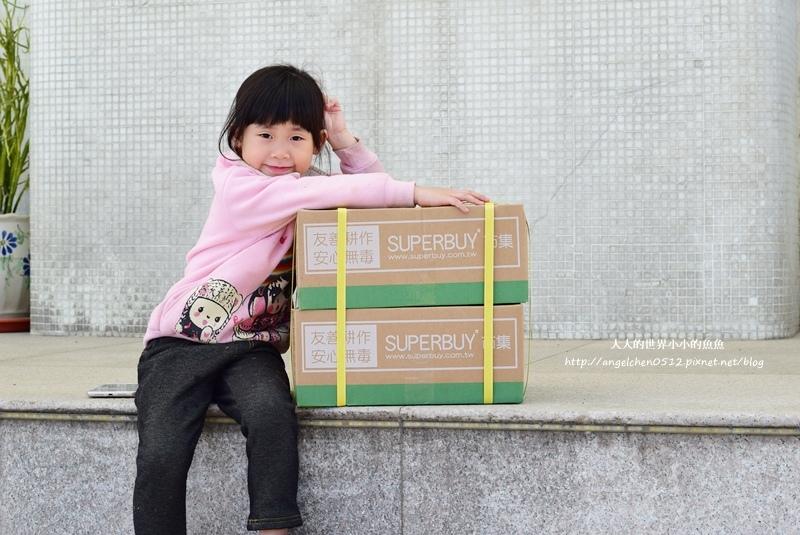 SuperBuy安心水果箱、蔬菜箱20