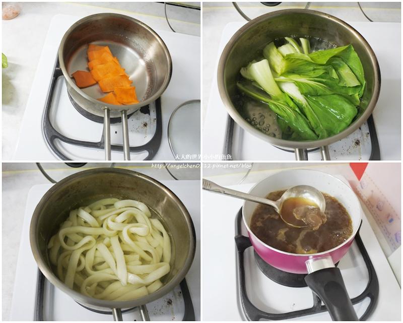 筷牛川味牛肉湯包5