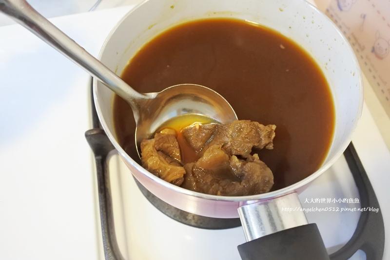 筷牛川味牛肉湯包8