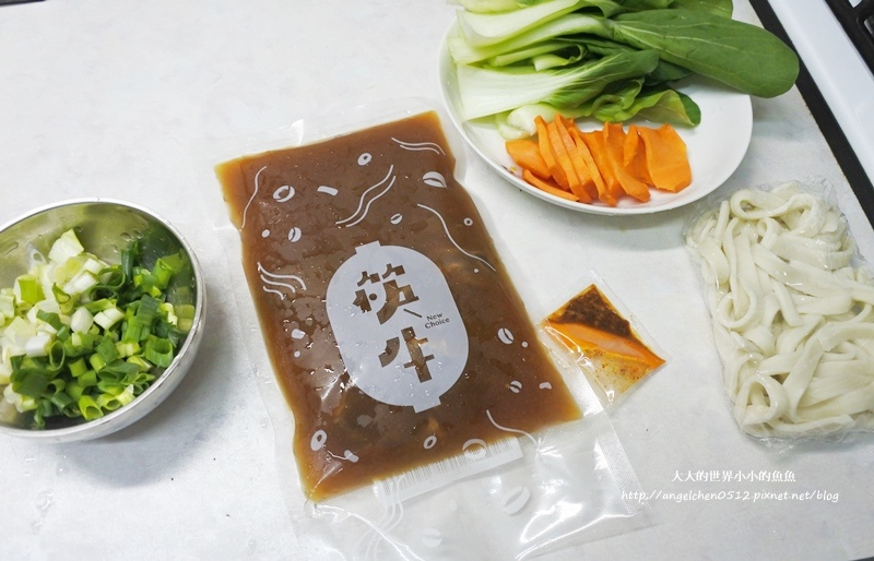 筷牛川味牛肉湯包4