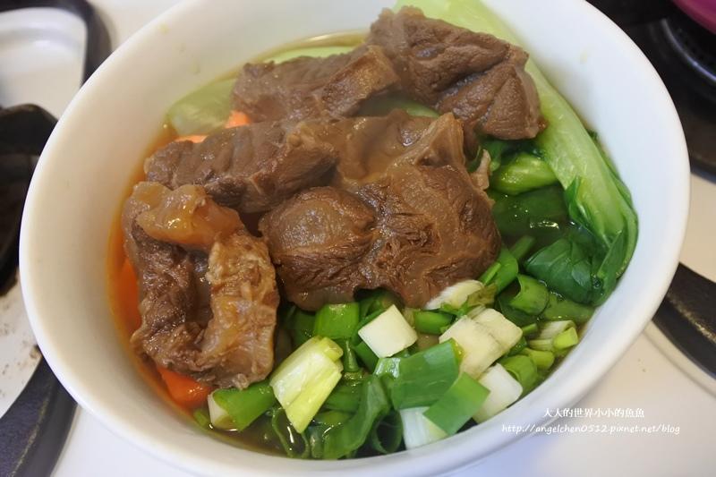 筷牛川味牛肉湯包9