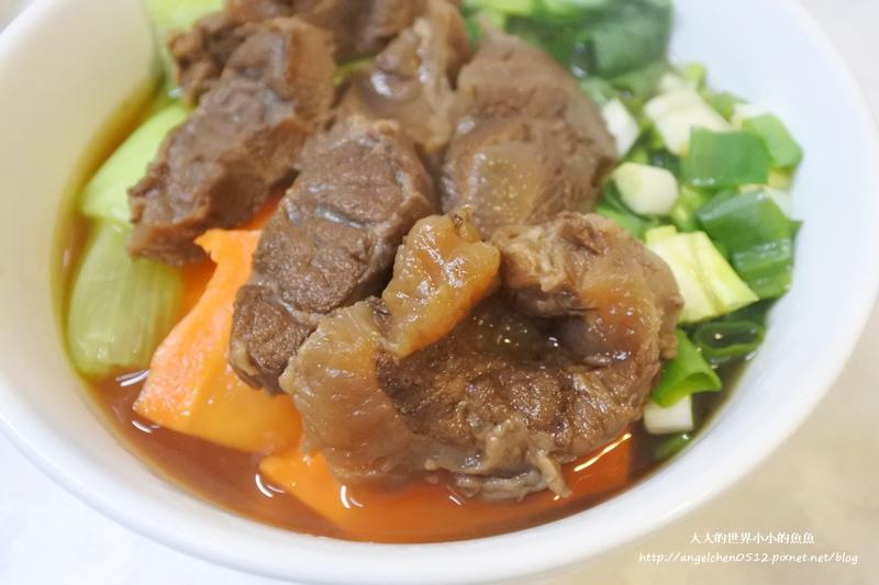 筷牛川味牛肉湯包11