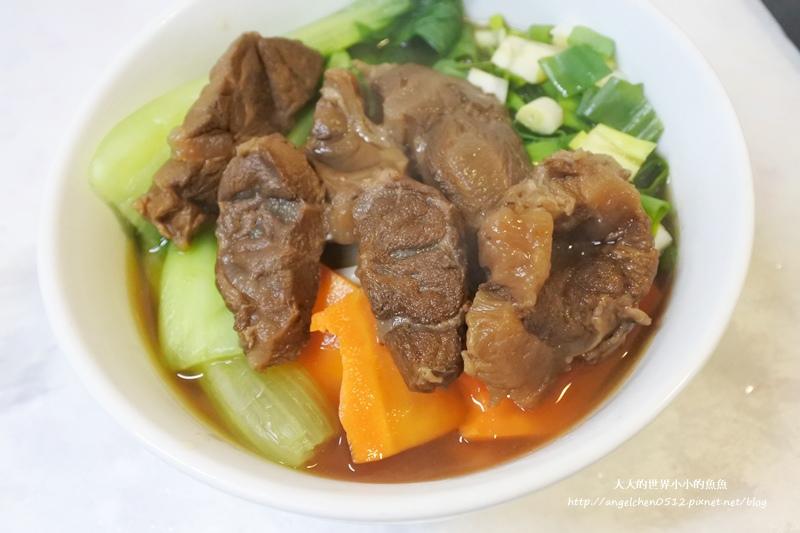 筷牛川味牛肉湯包10