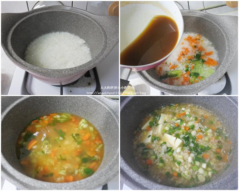 筷牛川味牛肉湯包15