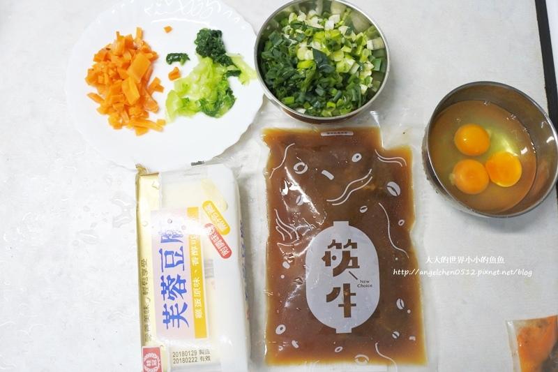 筷牛川味牛肉湯包14