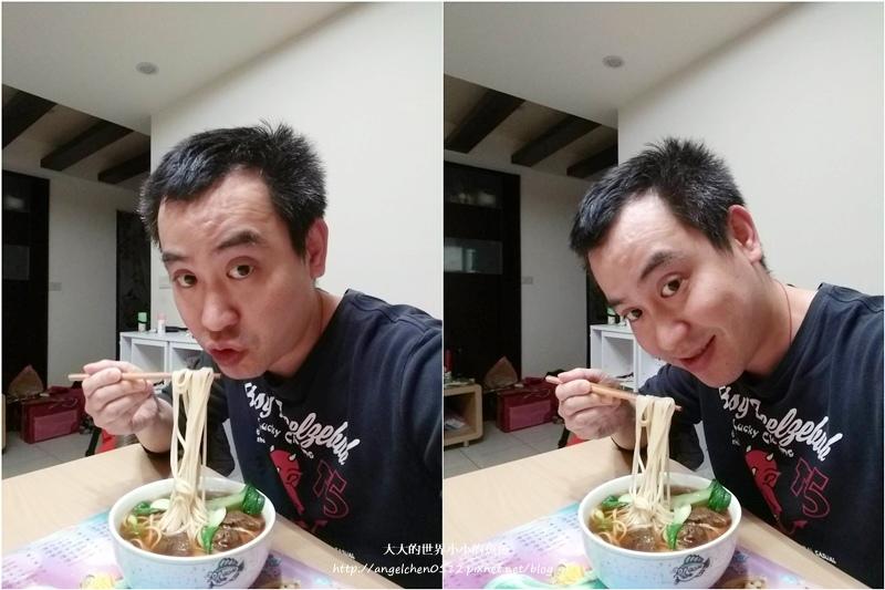 筷牛川味牛肉湯包20