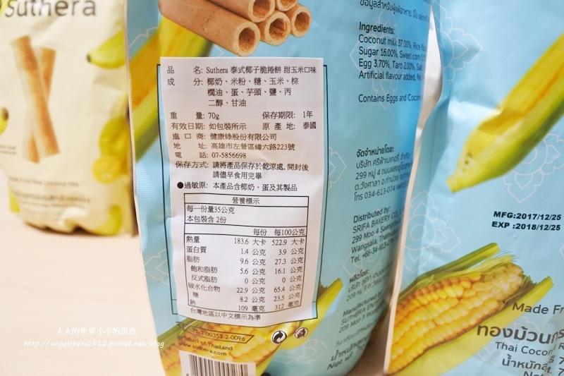 泰國椰子脆捲餅4