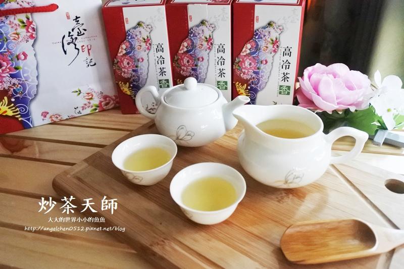 炒茶天師1