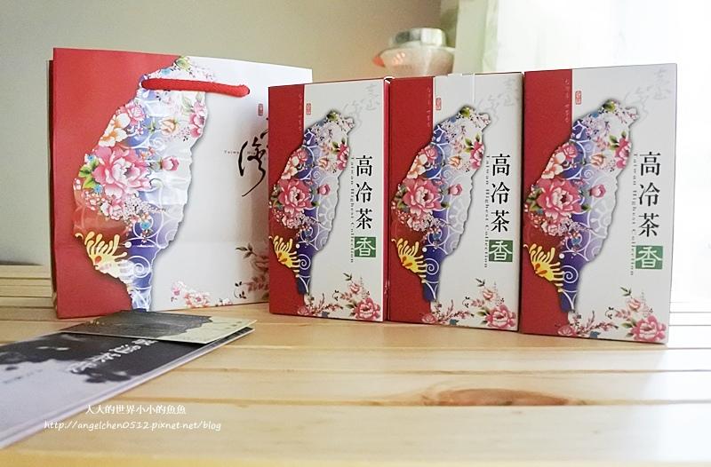 炒茶天師5