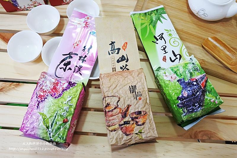 炒茶天師8