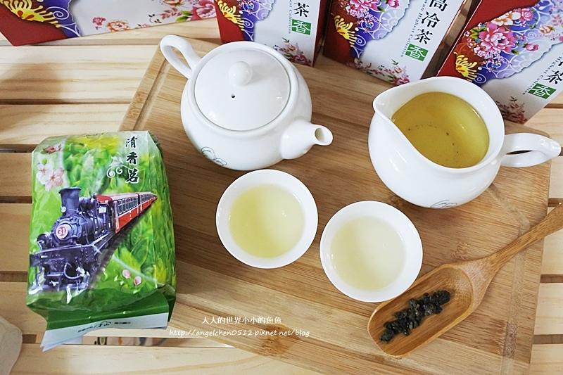 炒茶天師11