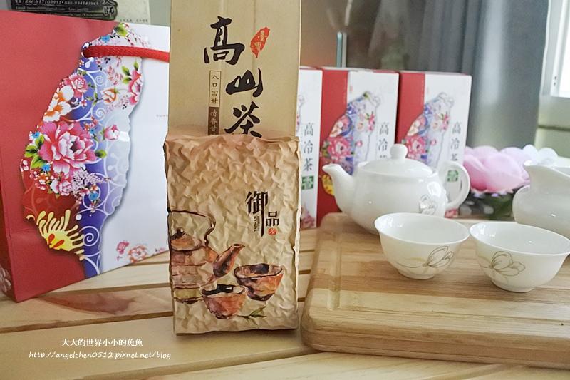 炒茶天師2