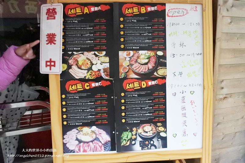 東區韓式烤肉3