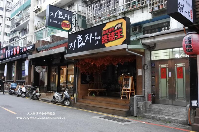 東區韓式烤肉2