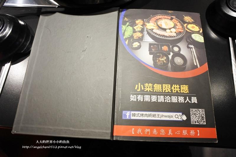 東區韓式烤肉6