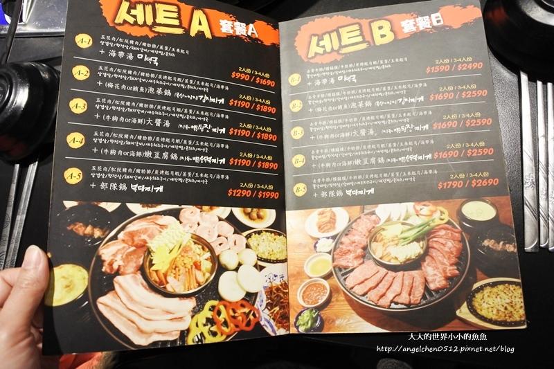 東區韓式烤肉7