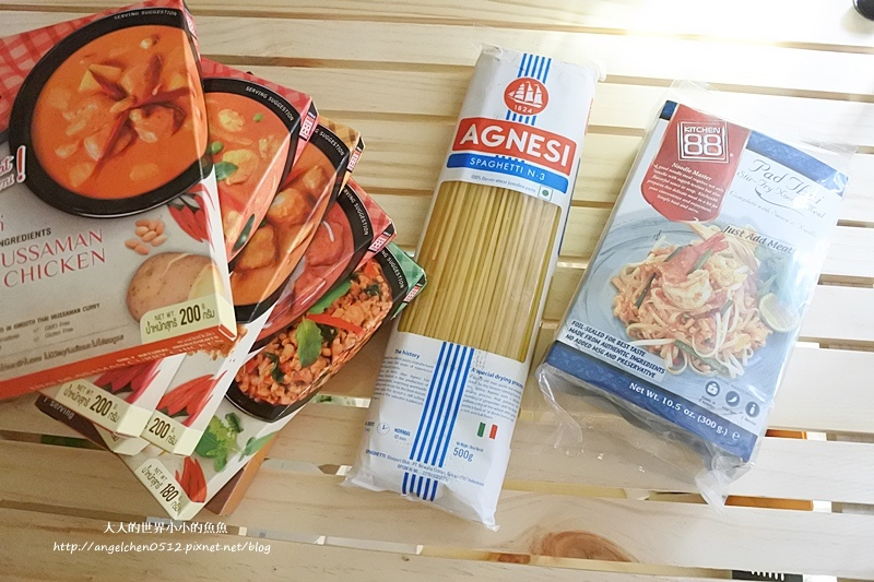 Kitchen 88泰式食材