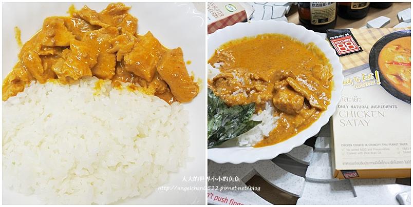 Kitchen 88泰式食材12