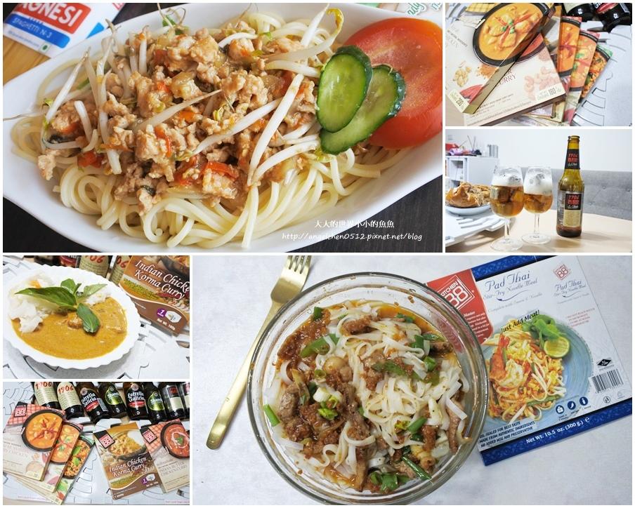 Kitchen 88泰式食材16