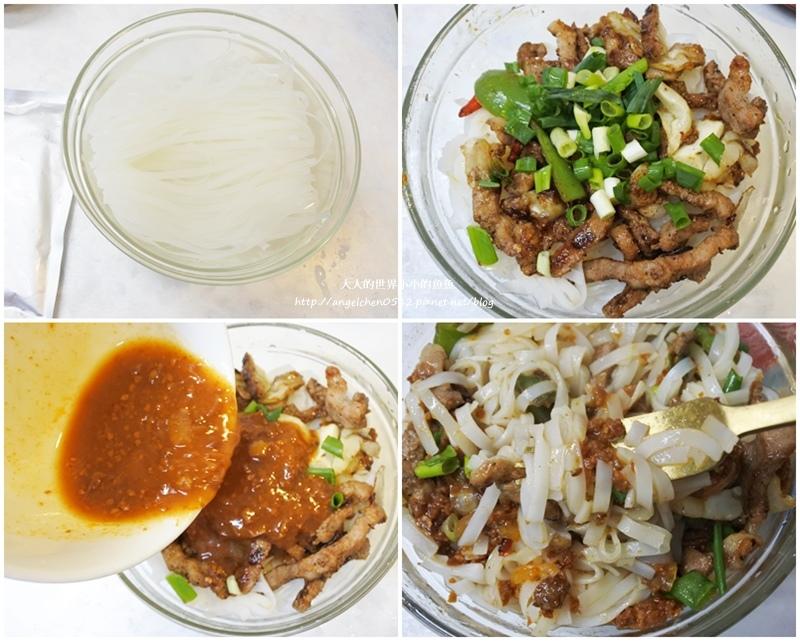 Kitchen 88泰式食材17