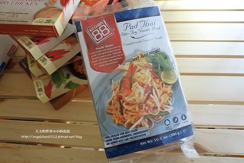 Kitchen 88泰式食材22