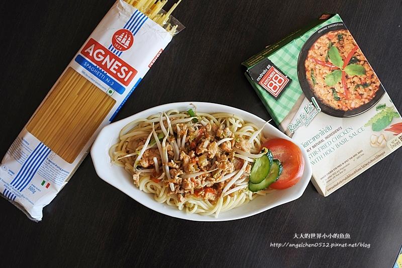 Kitchen 88泰式食材24