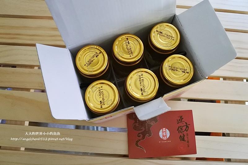 真宴坊心機神器系列(冰糖金絲燕窩6入)小禮盒3