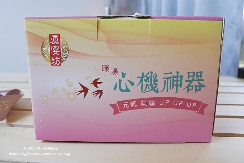 真宴坊心機神器系列(冰糖金絲燕窩6入)小禮盒1