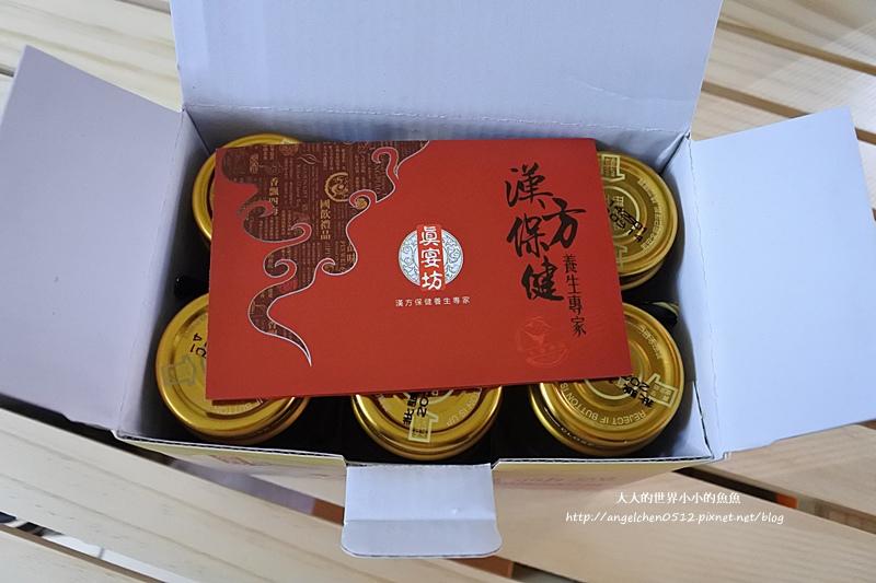 真宴坊心機神器系列(冰糖金絲燕窩6入)小禮盒2