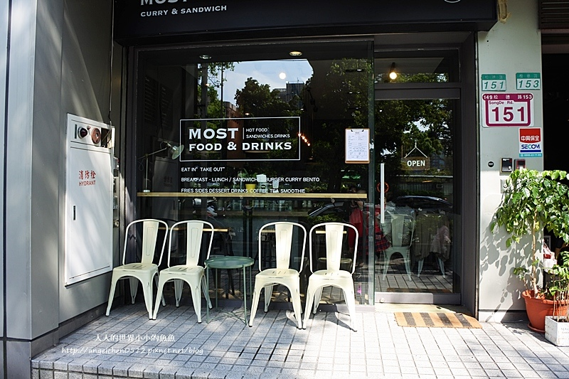 MOST food&drinks2