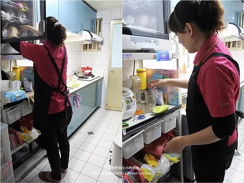 居家清潔家事服務7