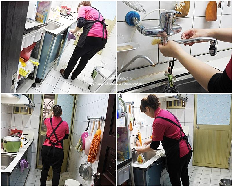 居家清潔家事服務10