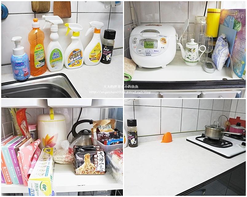 居家清潔家事服務13