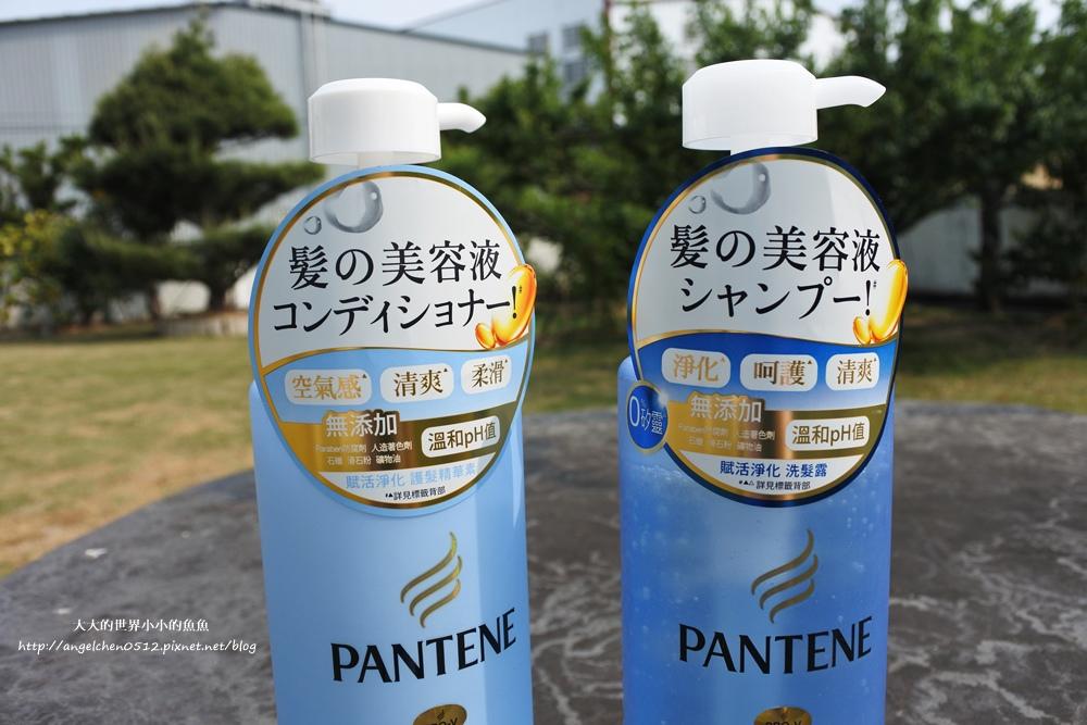 潘婷美容液洗髮露 潤髮乳5
