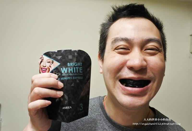 牙齒美白9