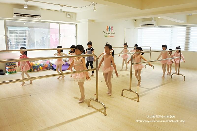 芭蕾律動9