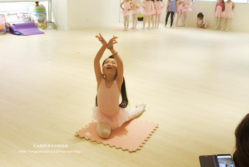 芭蕾律動10