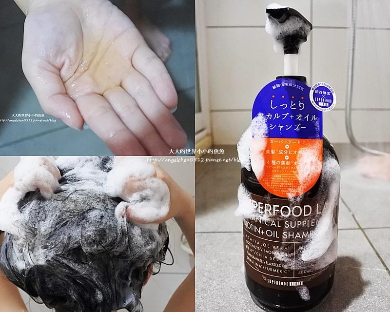 保濕強化洗髮精