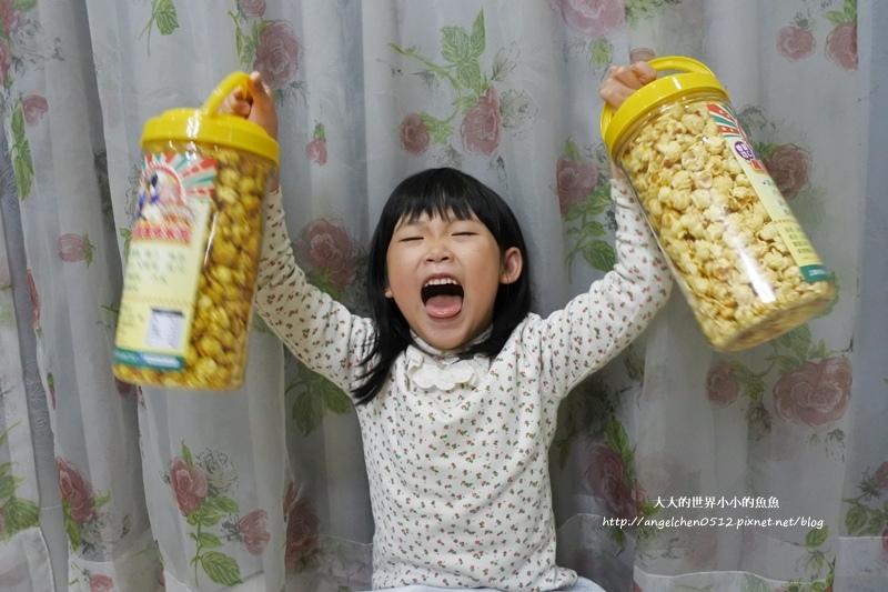 鳥哥黃金爆米花12