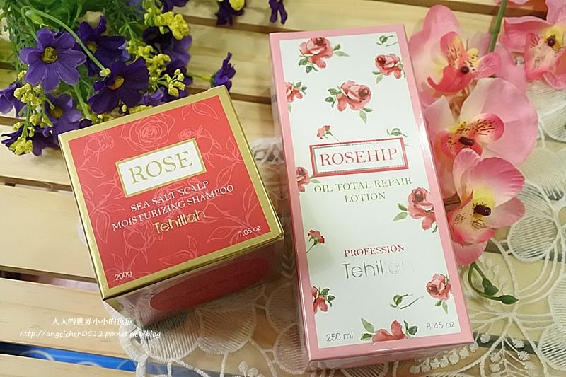 玫瑰彈潤海鹽洗髮膏  玫瑰果油全能修護素1