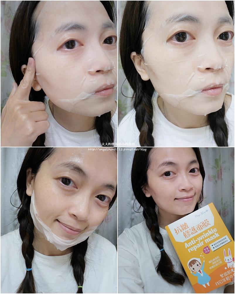 克萊‧瑪妮 抗皺修護面膜7